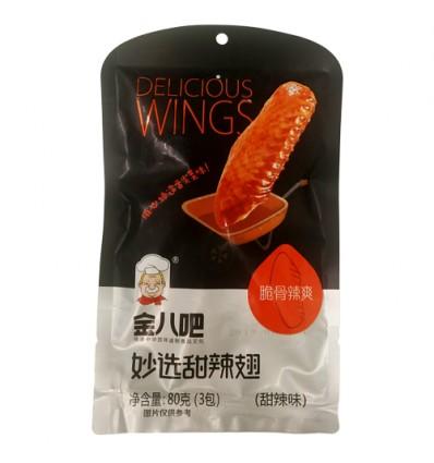 金八吧 妙选甜辣翅 (鸭翅根) Delicious Wings 80g