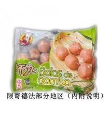 (限寄德法) 蒙福 虾丸 Thai shrimp balls 约360g