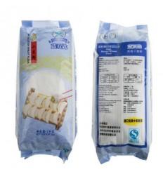 蓝双匙高筋小麦粉 Wheat flour 1kg