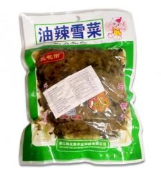 油辣雪菜 preserve mustard tuber 300g