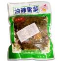桃花雨油辣雪菜 preserve mustard tuber 300g