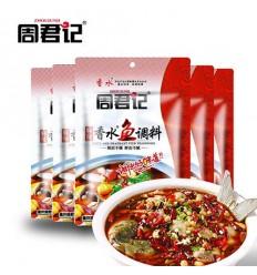 周君记麻辣香水鱼调料 Fish Spice 150g