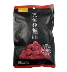 同享九制杨梅 Salty Bayberry 110g