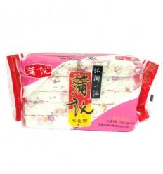 蒲议 米花糖 Rice sugar 238g