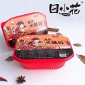 田小花小火锅(麻辣火腿) Sichuan Spicy Hot Pot 300gr
