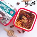 田小花小火锅(麻辣鲜肉) Sichuan Spicy Hot Pot 405gr