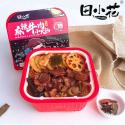 田小花小火锅(麻辣牛肉)小盒405gr Sichuan Spicy Hot Pot
