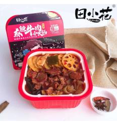 田小花麻辣牛肉小火锅 Sichuan Spicy Hot Pot 429gr