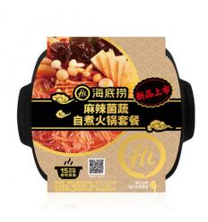 海底捞麻辣菌蔬自煮火锅套餐 Sichuan Spicy Hot Pot 335gr