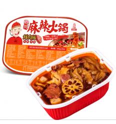 四川麻辣小火锅(鲜肉)Sichuan Spicy Hot Pot 460gr