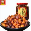 菜花香(宫保鸡丁)下饭菜 Soybean hot pepper oil 210g
