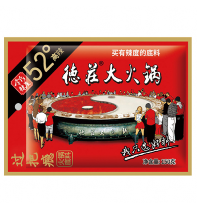 德庄52度高辣重庆老火锅底料 Hot pot spices 150g