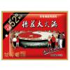 德庄52度高辣大火锅底料(红袋) 150g Hot pot spices