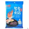红灯笼鸳鸯火锅底料(三鲜+红汤)蓝袋 Hot pot spices 228gr