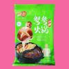 红灯笼鸳鸯火锅底料(菌汤+红汤) 绿袋 Hot pot spices 228gr