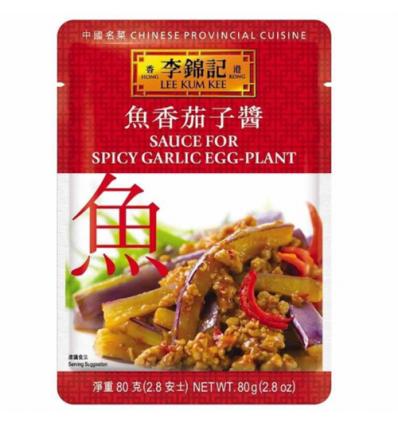 李锦记鱼香茄子调味酱(袋装)Sauce 80g