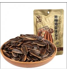 徽记瓜子(黑糖海盐)106gr sunflower seeds