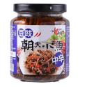老骡子朝天 小鱼(豆豉)240g Green preserved chili