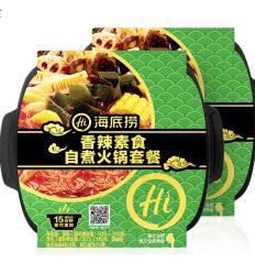 海底捞香辣素食自助火锅套餐 vegetarian buffet 400g