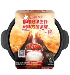 海底捞腊味双拼煲仔风味方便米饭 Instant Rice 320g