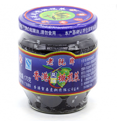 老阮香港橄榄菜 Marinated olives kale 170g
