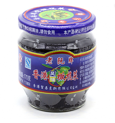 老阮香港橄榄菜 Marinated olives kale 170g