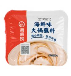 海底捞(海鲜味)盒装火锅蘸料100g Hot pot spices