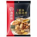 海底捞鲜香菌汤火锅底料 110g Hot pot spices