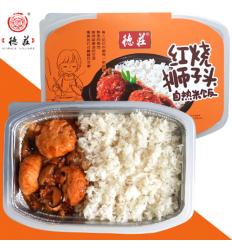 德庄自热米饭(红烧狮子头)Instant Rice 260g