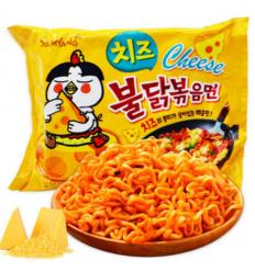 韩国三养火鸡面*芝士味(黄袋) Instant Noddles 140g