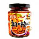 老骡子朝天 辣椒(虾米)240g Green preserved chili