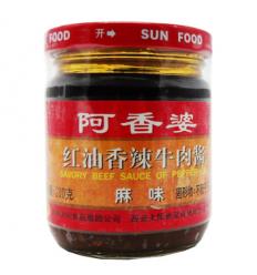 阿香婆 红油香辣牛肉酱 Spicy Beef 200G