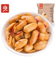 良品铺子 - 麻辣花生 Spicy Peanuts 100g