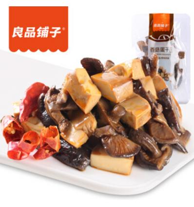 良品铺子 - 良品铺子香菇豆腐干 Bestore Snacks 180g