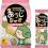 茶茶小王子 - 豆奶米饼 Cracker 160G