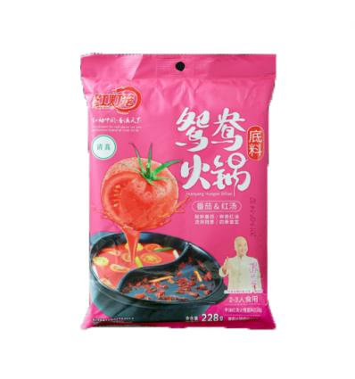 红灯笼鸳鸯火锅底料(菌汤+红汤) 粉袋 Hot pot spices 228gr