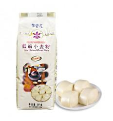 紫兰花牌馒头专用低筋小麦粉 1kg Wheat flour