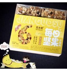 莫小希巴旦木坚果沙琪玛 (黄盒)500g Shaqima Cracker