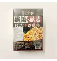 莫小希 黑糖燕麦 沙琪玛 500g Shaqima Cracker