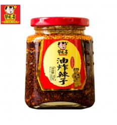菜花香 油炸辣子 210g Soybean hot pepper oil