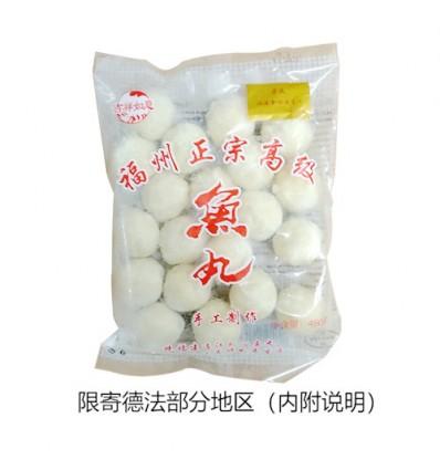 (限寄德法) 手工福州正宗高级鱼丸 450g Fish balls