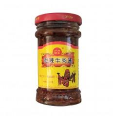 泸州御龙微辣牛肉酱系列 230G Spicy Beef