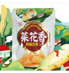 菜花香鲜椒泡萝卜160G Preserved Beans