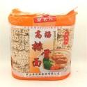 麦老大高汤排骨面 Pork Ribs Noodles 900g