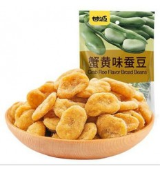 (大)甘源蟹黄蚕豆 Broad Beans 285g