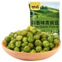 甘源(蒜香味)青豌豆 Garlic-scented green peas 75g