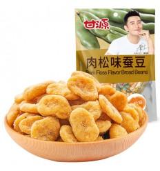 甘源原味青豌豆75G Plain green peas 75g