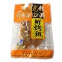 金丰味烤鱼 Grilled fish 55G