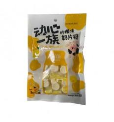 动心一族奶片糖*柠檬味82G Lemon Toffee