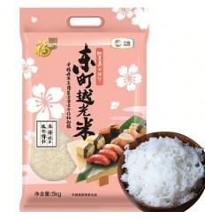 福临门东町越光大米5KG Higashi-cho Koshihikari rice